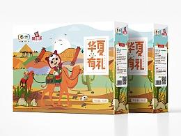 中粮集团福小满坚果包装设计礼盒设计