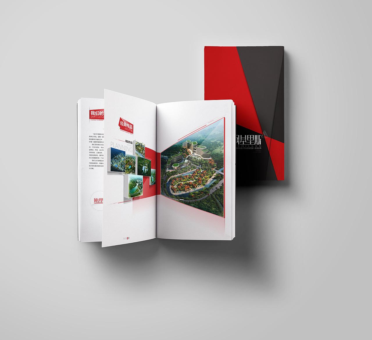 """""""阿基里斯""""建筑景观画册设计图片"""