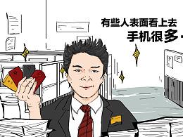 荣耀畅玩7A手机618宣传动画