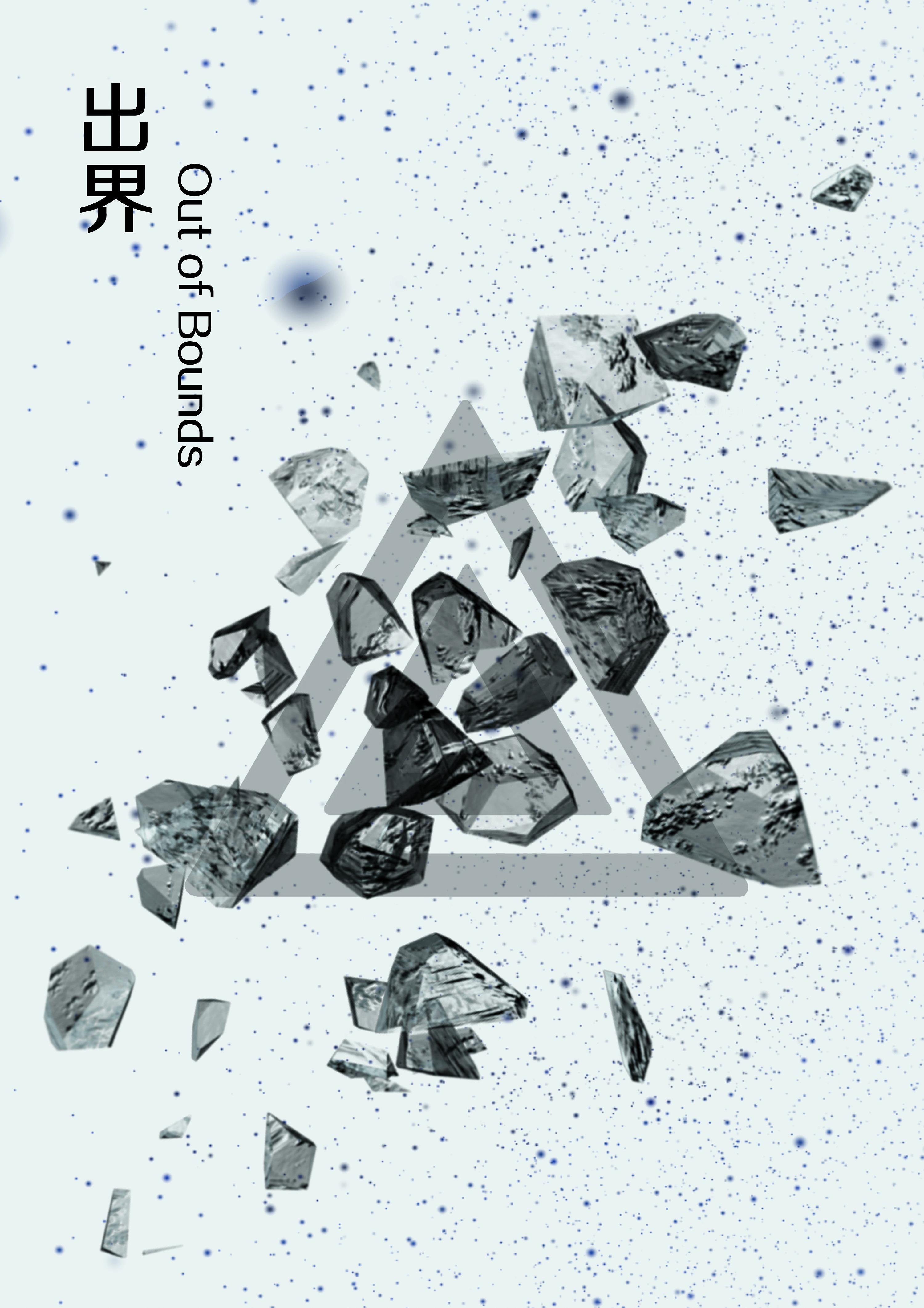 出界(投影艺术)|空间|其他空间|keepsilence - 原创
