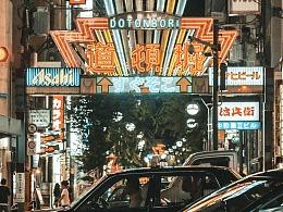 日本21点