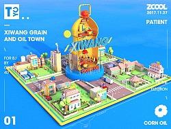 C4D—粮油小镇