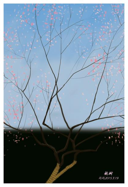 月下桃花树图片唯美手绘