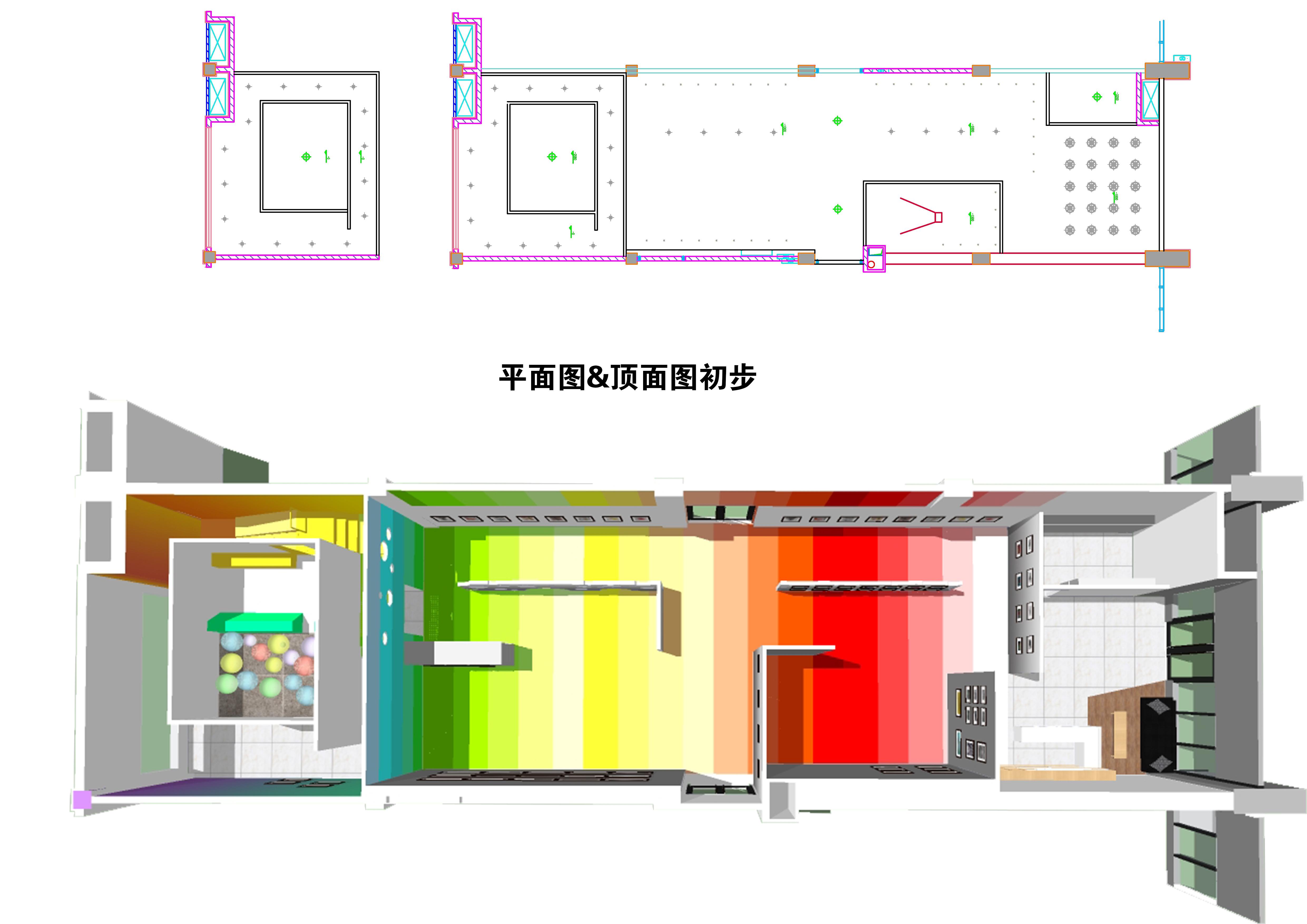 儿童美术馆|空间|室内设计|画画的经纬 - 原创作品