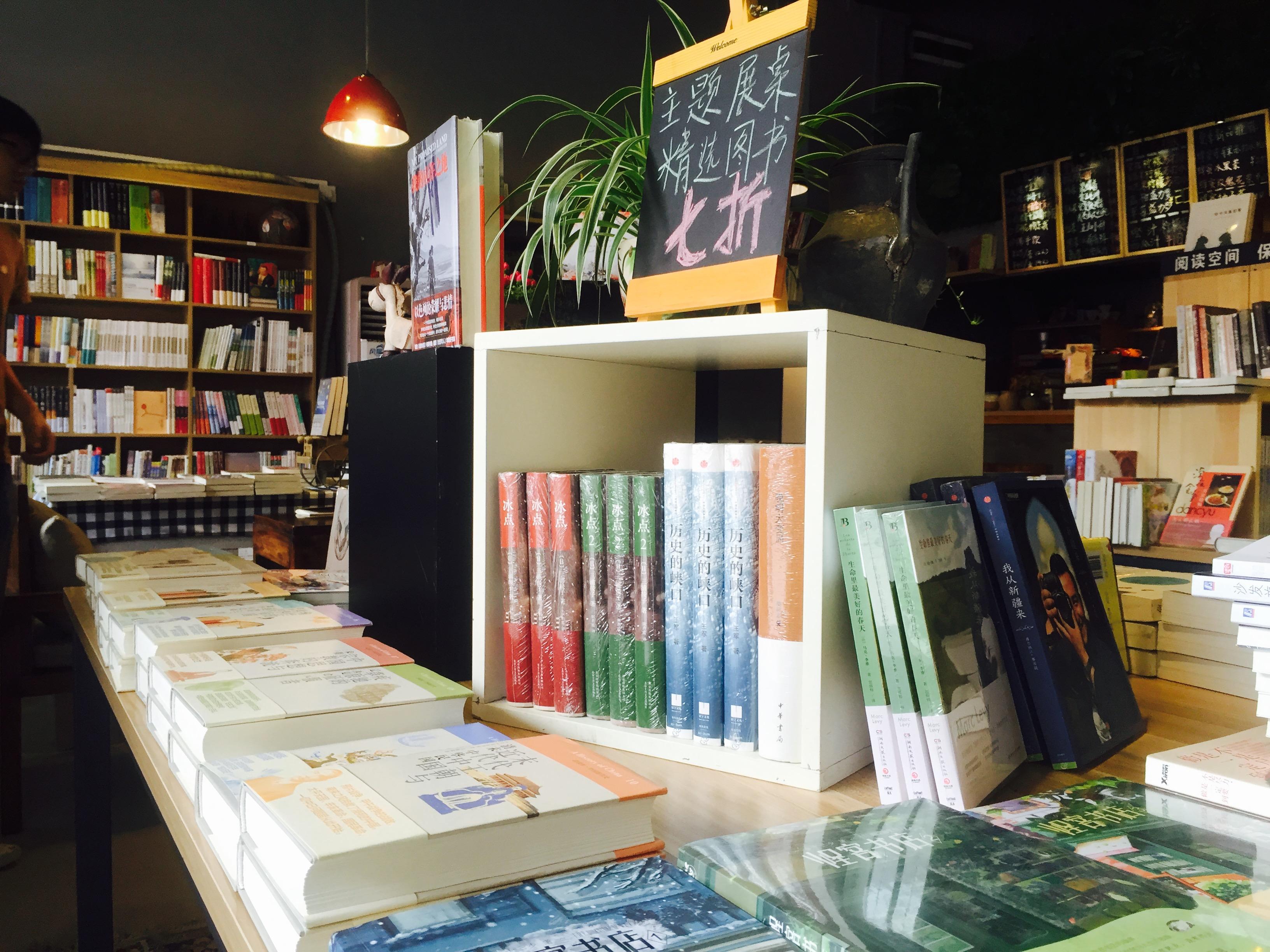 里书店_最初的灵感源是书店里的拿铁跟每一本书