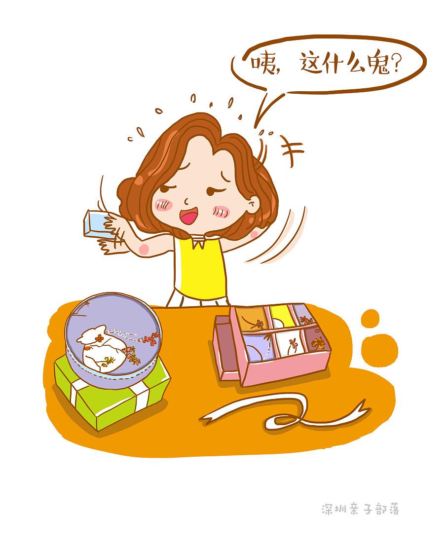 卡通月饼图案设计