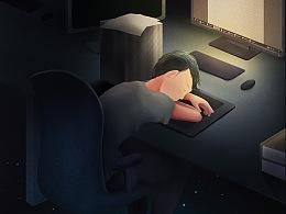 晚安,追梦者