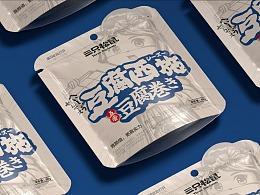 三只松鼠 X 素造 | 豆腐西施,靠颜值更靠实力