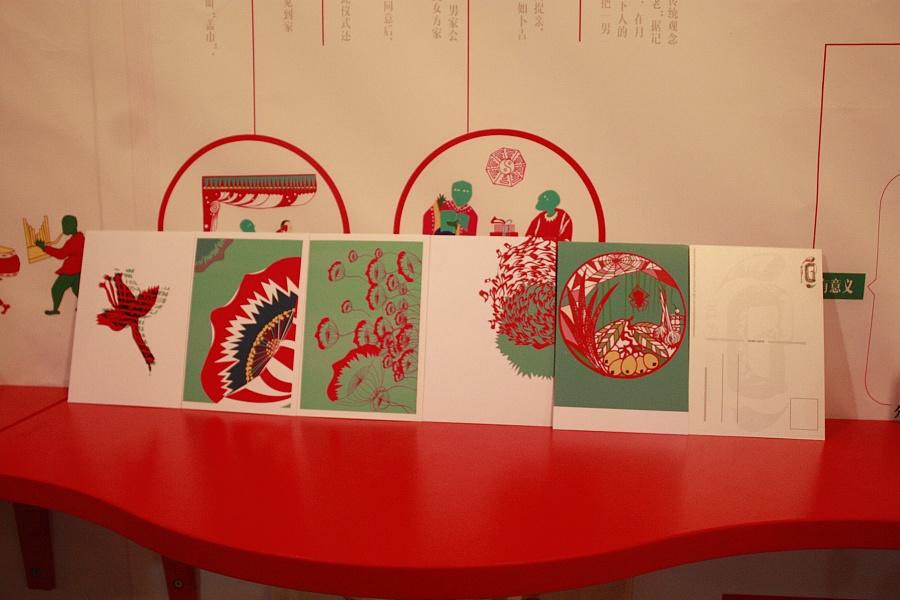 毕业设计-心约(中国汉族表格婚俗礼仪样式宣传文化ui设计传统图片