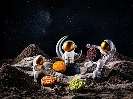 宇航员系列2.0