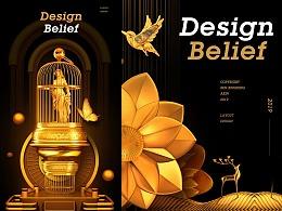 Design is Belief +psd分享