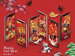 腾讯视频——超级影视VIP新年壁纸插画设计