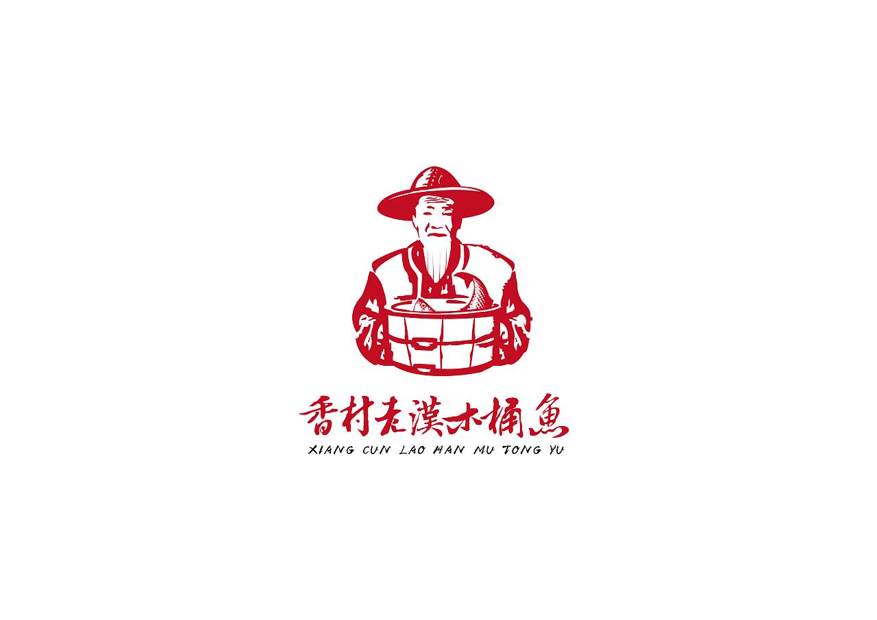 连锁餐饮vi火锅木桶鱼logo设计字体设计图片
