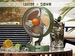 四季有风趣|Lofree洛斐桌面风扇创意短片