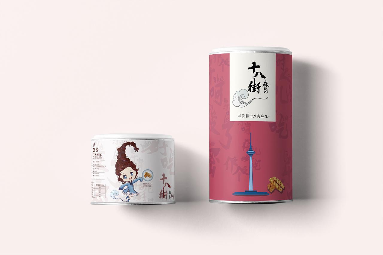 首页 - 天津三盛包装设计有限公司