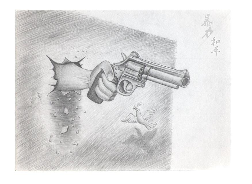3d-手绘素描习作