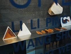 竹里 品牌设计 中央美术学院