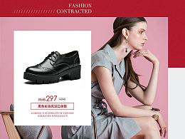 唯品会女鞋、鞋靴、唯品会、专题页、页面、电商、