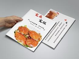 2019美食原创画册