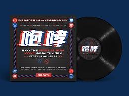 唱片CD设计