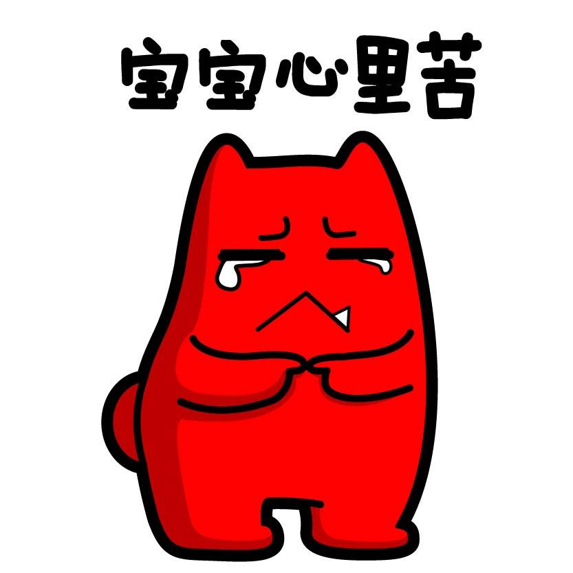 网络猫魔鬼系列-7.15 魔鬼表情 动漫 表情猫-原棒棒糖手捧搞笑图片的图片