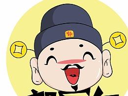 鼎福郭官人品牌包装策划(卡通形象及包装方案部分)