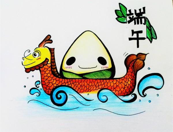 粽子卡通图片动态