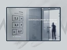 Revised design - 两个网页