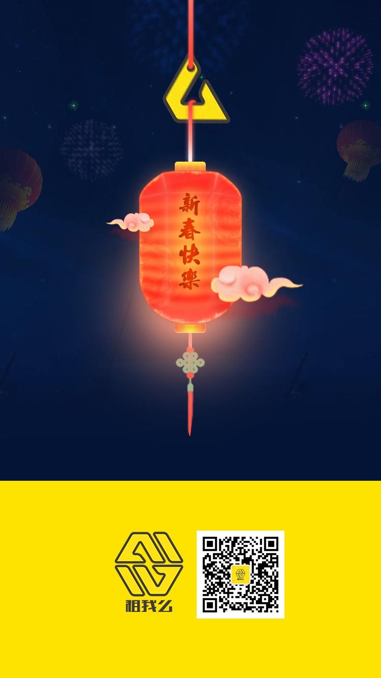 手绘新年灯笼|平面|海报|akayoung - 原创作品 - 站酷