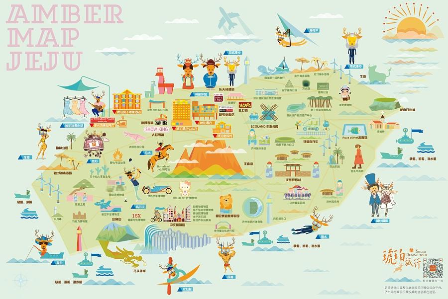 绘制济州岛旅行地图