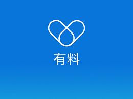 有料APP——内容类App