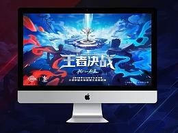 嘴强王者-抄(人鱼崛起2018)