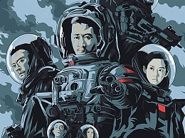 《流浪地球》电影手绘海报