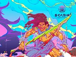 #正•㍿#「山海九黎·文创新光」蚩尤插画海报