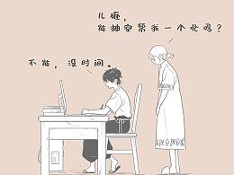 老妈和总裁小说