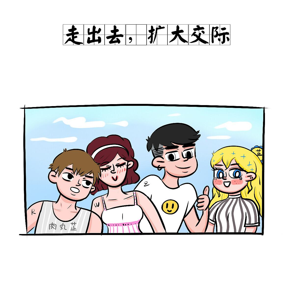 卡通情人节寻找另一半【AI素材】-包图网