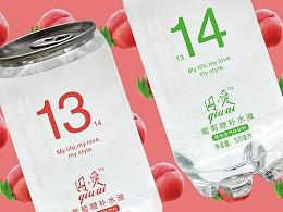 葡萄糖补水液 品牌形象设计 视觉包装设计品牌产品推广