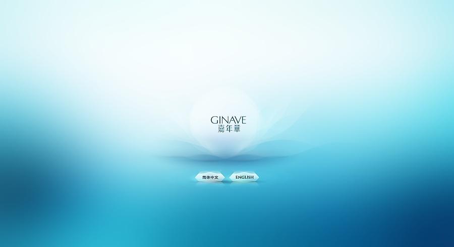 查看《嘉年华GINAVE'-SevenDays》原图,原图尺寸:1100x600