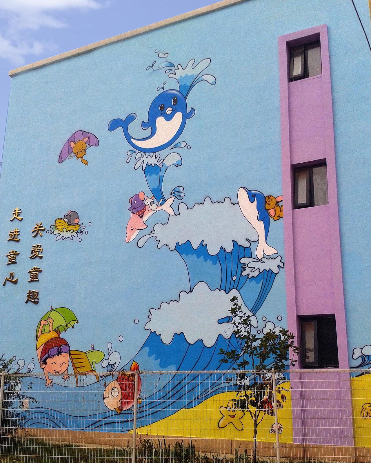 幼儿园外墙墙绘素材_幼儿园墙体彩绘 其他 墙绘/立体画 donluck - 原创作品 - 站酷 (ZCOOL)