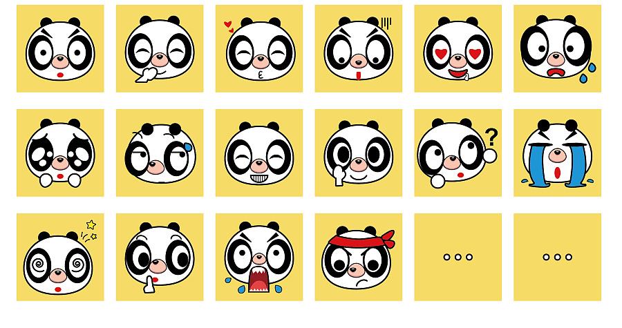 卧龙熊微信表情|表情网络|动漫|hare6-原创设好表情包紧图片