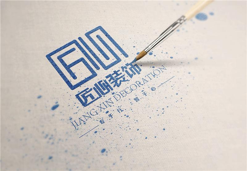 装饰logo-匠心设计图片
