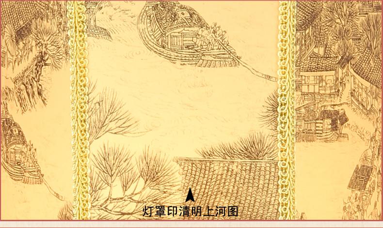 古香古色中式台灯