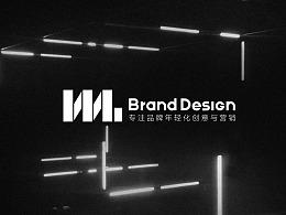 WL 2018 BRAND DESIGN