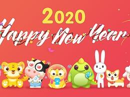 新年の十二生肖