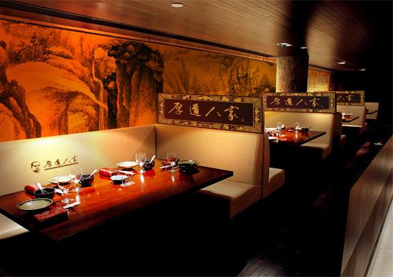厚道人家餐饮连锁店设计,中式快餐店店面设计,快餐连锁店装修设计公司图片