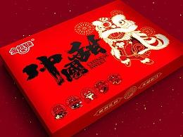 金丝猴2020新年礼盒:集齐五福,送全世界最甜的小猴叽