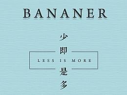 产品Bananer