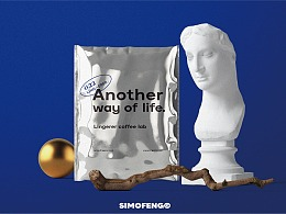 022咖啡品牌设计