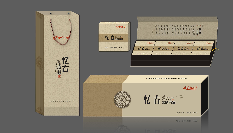包装 包装设计 设计 箱子 3000_1714图片
