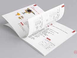 科华智能画册设计